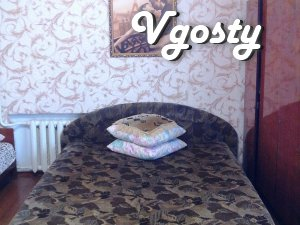 Clean. cozy and quiet - Apartments for daily rent from owners - Vgosty