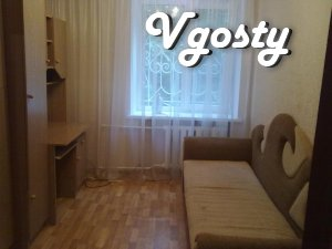 Rent in any area of ​​city - Apartments for daily rent from owners - Vgosty