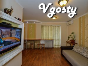VIP, Wi-Fi, возле ЦУМа - Apartments for daily rent from owners - Vgosty