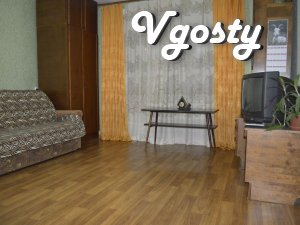 Уютная квартира , район Эпицентра - Apartments for daily rent from owners - Vgosty