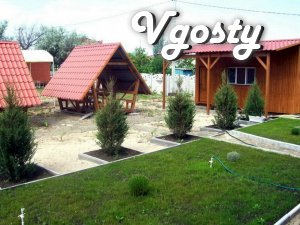 Relax on the Berdyansk spit, the Sea of Azov - Apartments for daily rent from owners - Vgosty
