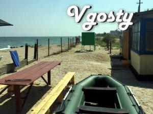 Сдам домик на берегу моря, пляж Лазурный - Квартиры посуточно без посредников - Vgosty