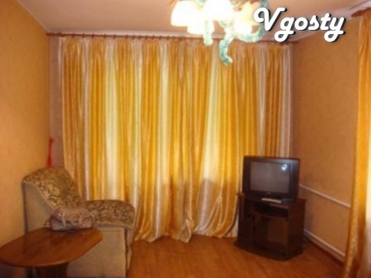 Rent 1-bedroom. Apartment Center - Apartments for daily rent from owners - Vgosty