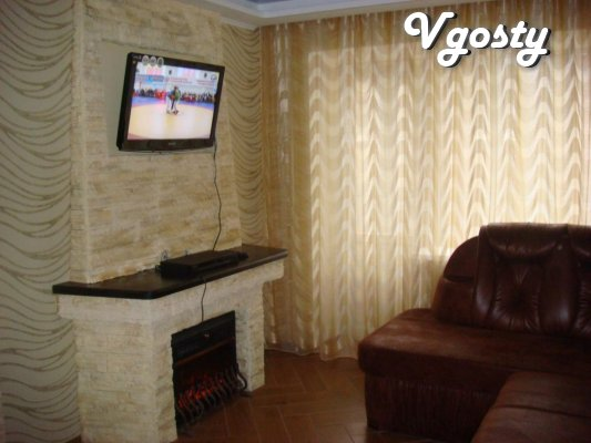 For short term rent our VIP-apartment. - Apartments for daily rent from owners - Vgosty