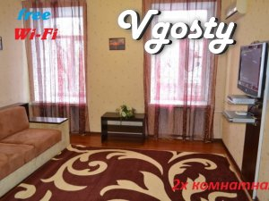 w / train station - the center, 5 minutes to Karl Marx, Wi-Fi, satelli - Apartments for daily rent from owners - Vgosty