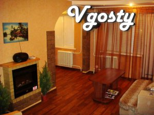Luxury apartment in Dnepropetrovsk! - Apartments for daily rent from owners - Vgosty