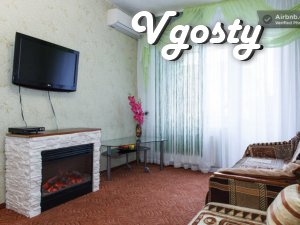 Нагорний район - Квартири подобово без посередників - Vgosty