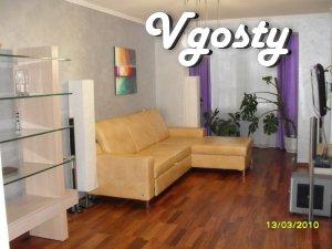 Квартира класу 'Люкс' - Квартири подобово без посередників - Vgosty