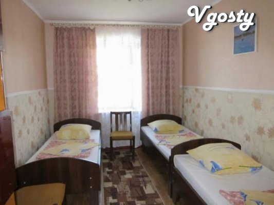 Rent a house near the sea - Apartments for daily rent from owners - Vgosty