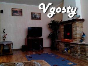 Ексклюзивна двушка навпроти ТРЦ Глобал - Квартири подобово без посередників - Vgosty