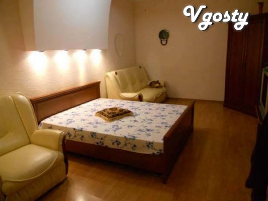 Hozyain.Luchshaya apartment. - Apartments for daily rent from owners - Vgosty