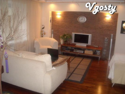 Daily and hourly cozy two-bedroom. apartment in the city center - Apartments for daily rent from owners - Vgosty