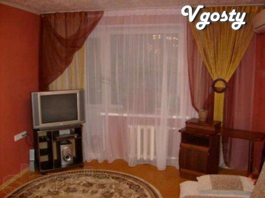 Добова оренда 1к.кв в Хортицькому р-ні - Квартири подобово без посередників - Vgosty