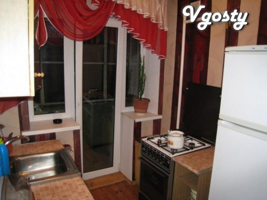 Vacation Apartment - Apartments for daily rent from owners - Vgosty