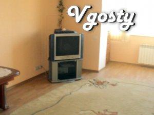 Квартира-студіо в самому центрі міста - Квартири подобово без посередників - Vgosty