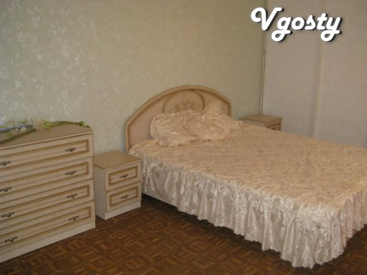 Rent a cozy three-room apartment. Center - Apartments for daily rent from owners - Vgosty