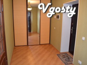 Cozy apartment in the new building - Apartments for daily rent from owners - Vgosty