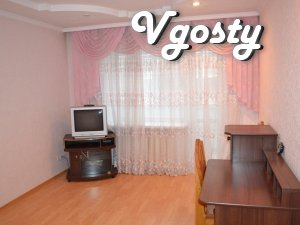 Offer my apartment for rent in the center - Apartments for daily rent from owners - Vgosty