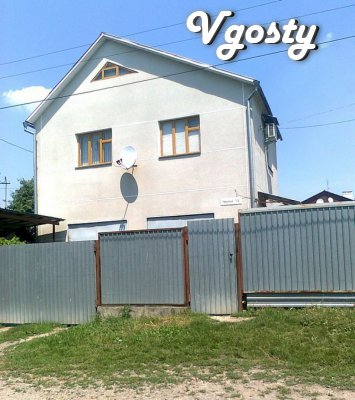 Rent a cozy house for rent for 4 -13 hours - Apartments for daily rent from owners - Vgosty