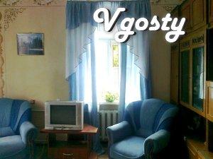 Історичний центр міста! Подобово здається 1 кімн квартира - Квартири подобово без посередників - Vgosty