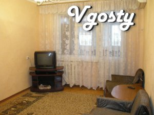 Cosy apartment in the center - Apartments for daily rent from owners - Vgosty