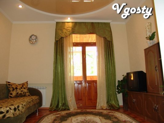 of us do not go away. and come back - Apartments for daily rent from owners - Vgosty