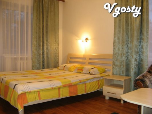 The apartment is a railway station - Apartments for daily rent from owners - Vgosty