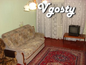 Downtown, Standard - Apartments for daily rent from owners - Vgosty