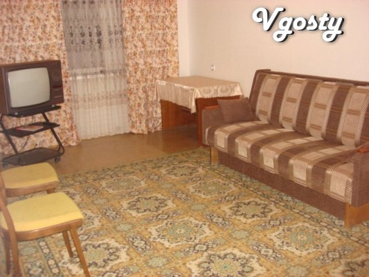 Rent three-room apartment in the center - Apartments for daily rent from owners - Vgosty