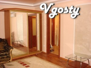 Rent 1-bedroom suite facility - Apartments for daily rent from owners - Vgosty