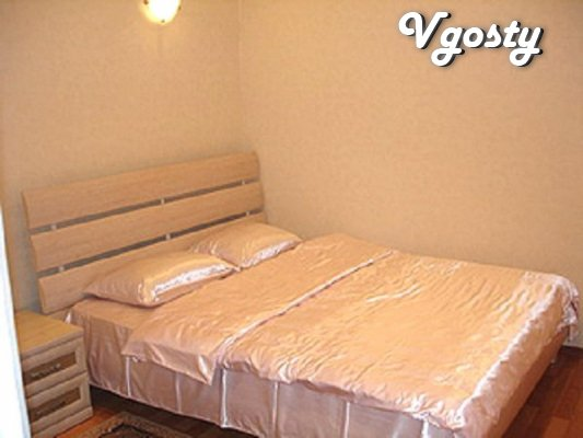 Rent in the center of Lugansk - Apartments for daily rent from owners - Vgosty