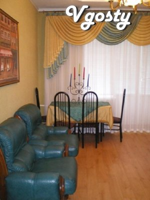 Rent in the center of 3 komn.evrokvartira - Apartments for daily rent from owners - Vgosty