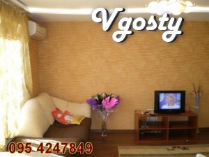 Rent three-room apartments rented - Apartments for daily rent from owners - Vgosty