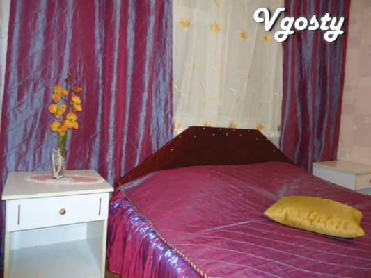 The apartment is near the bus station. wi-fi - Apartments for daily rent from owners - Vgosty