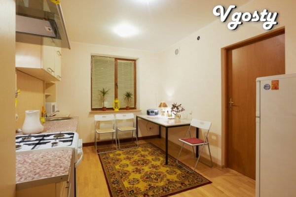 Cozy apartment near the park - Apartments for daily rent from owners - Vgosty