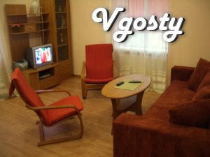 Apartment in Lviv ! - Apartments for daily rent from owners - Vgosty