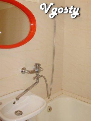 Alquile un apartamento en el centro de Mirgorod - Apartamentos en alquiler por el propietario - Vgosty