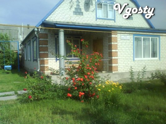 Renting a house for rent in Mirgorod - Apartments for daily rent from owners - Vgosty
