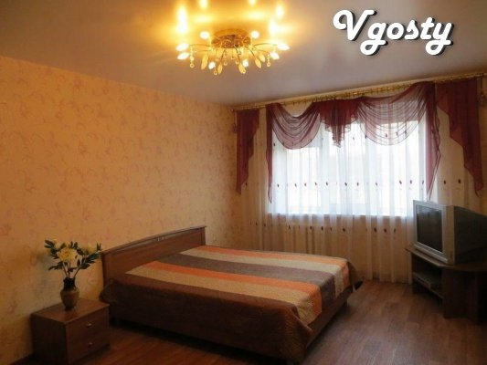 Сдаю посуточно 1 комнатную с евроремонтом, Центр. - Apartments for daily rent from owners - Vgosty
