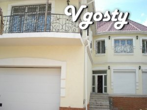 Luxury Penthouse in the center of Nikolaev - Apartments for daily rent from owners - Vgosty