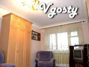 1-квартира посуточно в Полтаве - Apartamentos en alquiler por el propietario - Vgosty
