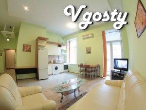 2-комн.квартира посуточно студия в Полтаве - Apartamentos en alquiler por el propietario - Vgosty