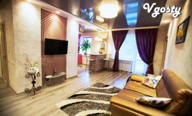 Апартаменты с панорамой на театр им. Гоголя - Apartments for daily rent from owners - Vgosty