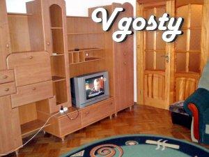3-х кімнатна квартира з ремонтом, поруч центр, в квартирі - Квартири подобово без посередників - Vgosty
