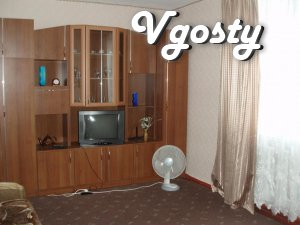Apartment in sea beach Uchkuevka ! - Apartments for daily rent from owners - Vgosty