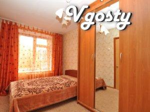 Квартира з сучасним ремонтом у озера 2 хв до центру - Квартири подобово без посередників - Vgosty