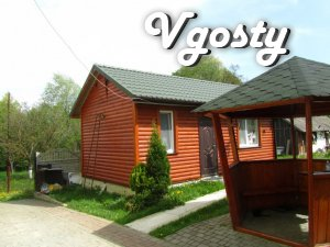 Rent a house near the hospital turnkey Kozijavkin in Truskavets - Apartments for daily rent from owners - Vgosty