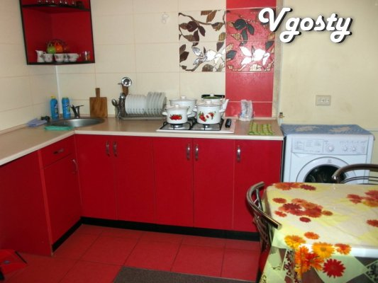 Rent a nice apartment near Rink in Truskavets - Apartments for daily rent from owners - Vgosty