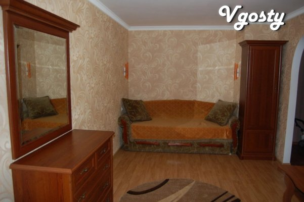 Apartment for rent in Uman! - Apartments for daily rent from owners - Vgosty