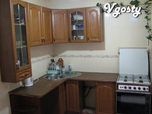Подобово квартира, центр р-н. парку ім. Леніна, (Власник) - Квартири подобово без посередників - Vgosty